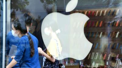 애플 자진시정안, 중소기업 지원을 위한 R&D센터 최초 설립