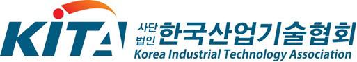 한국산업기술협회, '스마트팩토리 맞춤 PLC, MES, HMI 무료교육' 진행