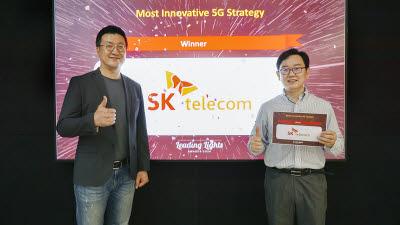 SK텔레콤 '가장 혁신적인 5G 전략' 부문 수상