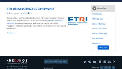 ETRI, 온디바이스 비전 처리 SW 국제표준 인증