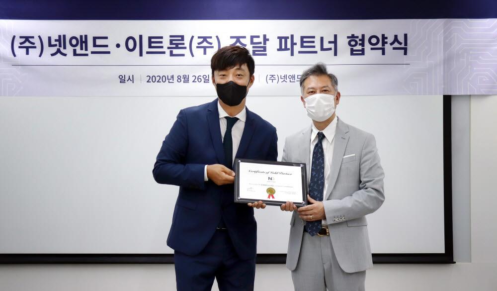 신호철 넷앤드 대표(왼쪽)가 김명종 이트론 대표와 26일 조달 파트너 협약식을 체결하고 기념 촬영했다.