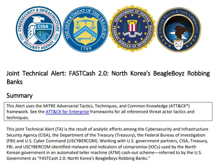 북한 해킹조직 비글보이즈를 분석한 미국 정부 합동 기술 경보. 보고서 캡처