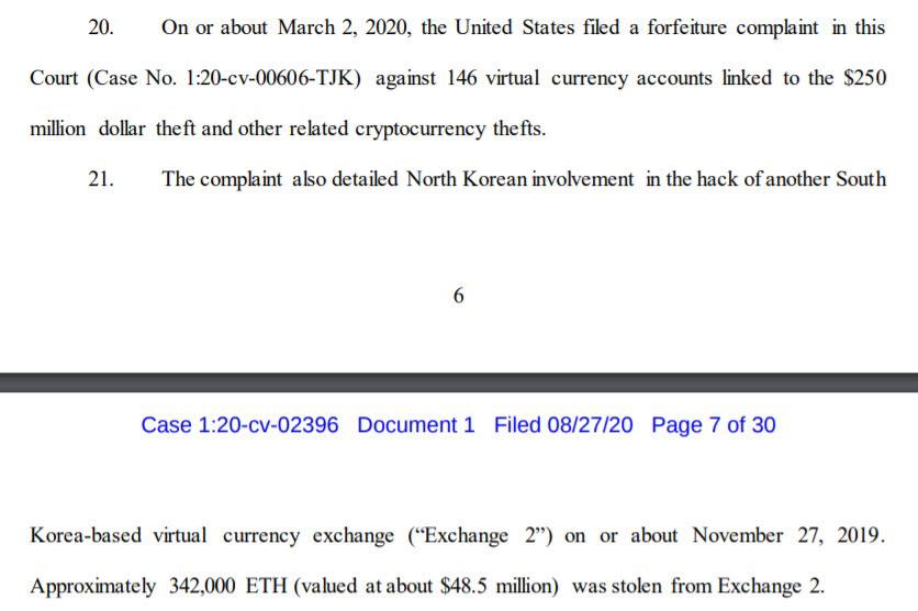 미국 법무부가 한국 암호화폐 거래소에서 발생한 해킹 사건에 북한이 연루됐다고 적시했다. 미국 법무부 소송장 캡처