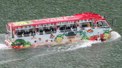 스스로 달리는 '수륙양용' 버스 일본서 개발