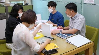 '전남 청년 내일로' 효과 만점…구인·구직난 해소·인구 증가 기여