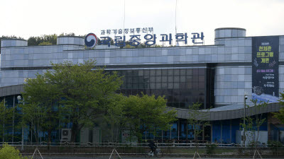 국립중앙과학관, 과학문화 취약지역 과학나눔 실현...온(溫)마음 행사' 운영
