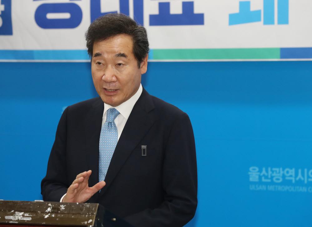 이낙연 더불어민주당 대표 <사진=연합뉴스>
