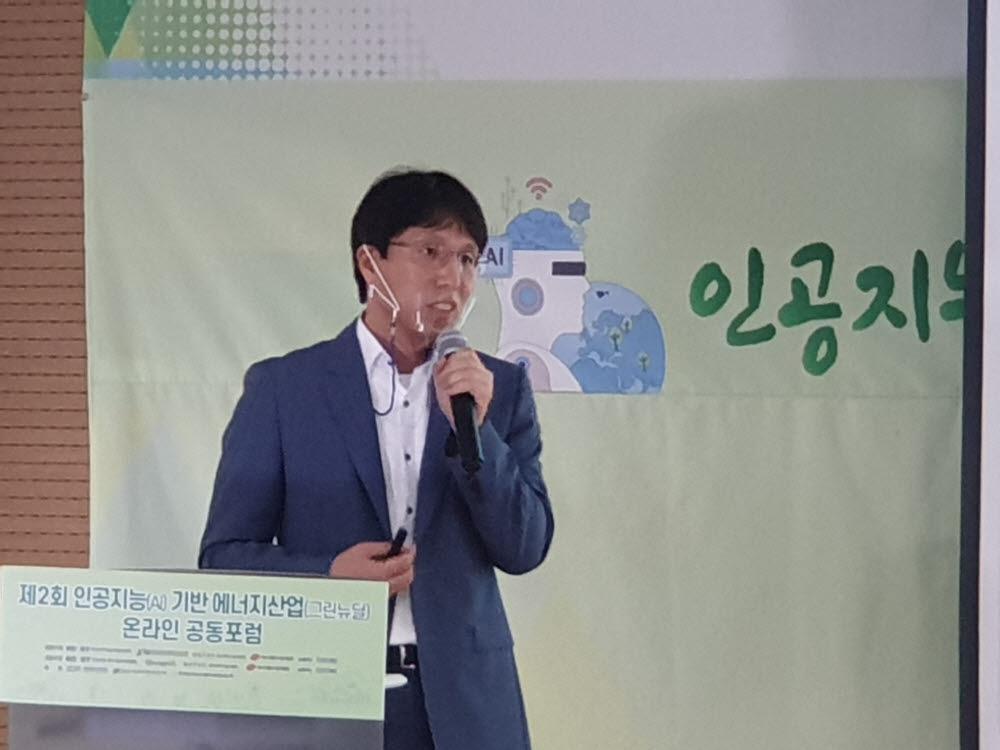 정경호 에너지밸리기업개발원 팀장이 지난 28일 한국과총 광주전남지역연합회 주최로 열린 제2차 인공지능 기반 에너지산업(그린뉴딜) 온라인 공동포럼에서 주제발표를 하고 있다.