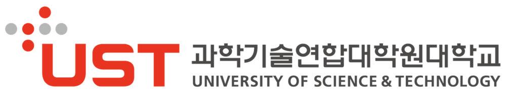 과학기술연합대학원대학교(UST)