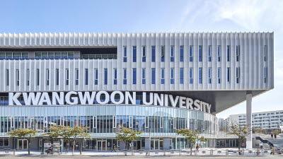 광운대 '2020년 KW 온라인 전공박람회' 개최
