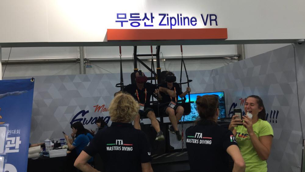 광주정보문화산업진흥원은 지난 2019 광주 세계수영선수권대회에서 지역기업이 개발한 VR AR콘텐츠 체험관을 운영해 큰 호응을 얻었다.