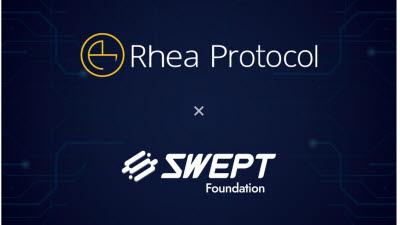 레아프로토콜, 2.0 업그레이드로 SWEPT와 글로벌 블록체인시장 출격