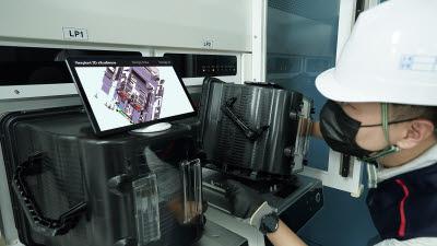 삼성SDS, 3D 기술로 언택트 시대 제조 지능화 선도