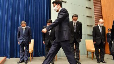 아베 총리 사임