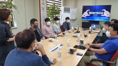 대가대 SW중심사업단, 4일 위니텍에서 SW산학협력 교류회 개최
