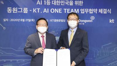 """KT 주도 산학연 협의체 'AI 원팀'...""""AI 1등 국가 실현"""" 한뜻"""