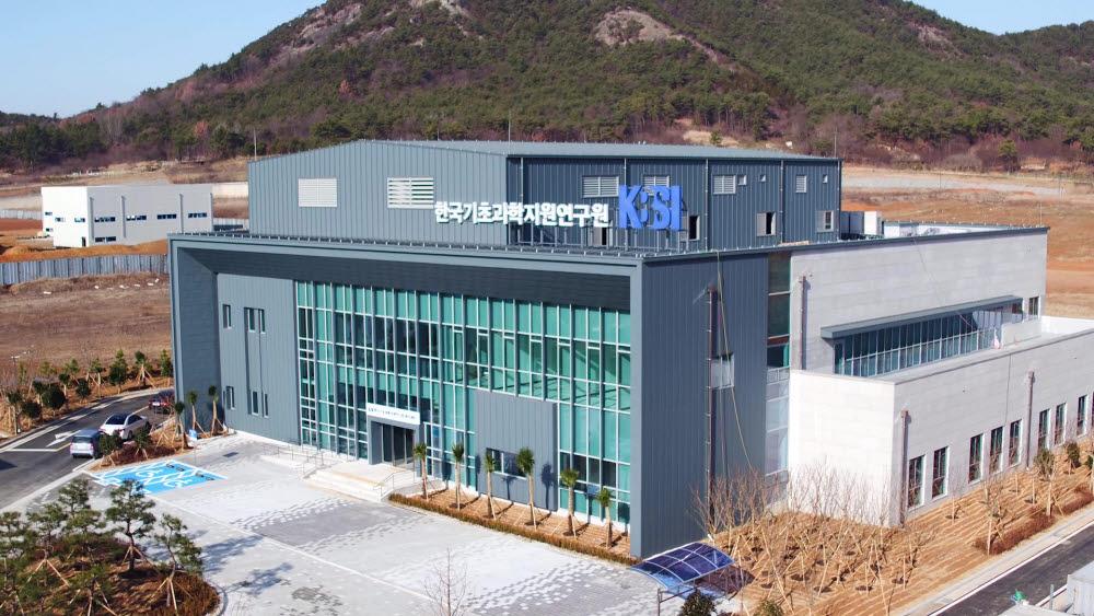 한국기초과학지원연구원 광주센터 건물 전경. 사진출처=한국기초과학지원연구원