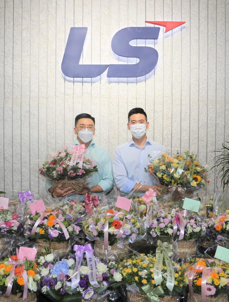LS그룹 구본혁 예스코홀딩스 부사장(왼쪽)과 구동휘 LS 전무(오른쪽)가 7일 플라워 버킷 챌린지에 동참했다