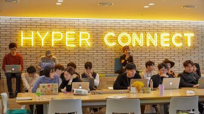 하이퍼커넥트, '인터스피치'에 2년 연속 논문 채택