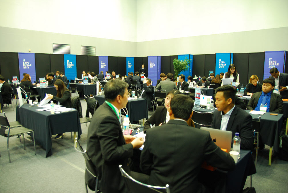지난해 열린 K-ICT 위크 인 부산 비즈니스 상담회 전경.