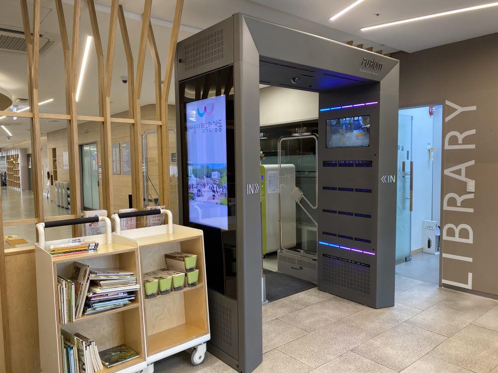퓨리움이 구립천호도서관에 설치한 스마트 IoT 에어샤워 `퓨리움