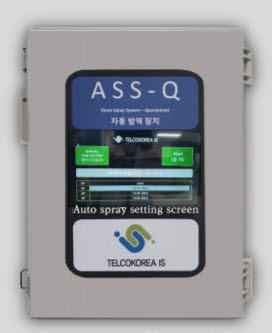 텔코코리아아이에스가 개발한 자동방역시스템 ASS-Q. 사진출처=텔코코리아아이에스