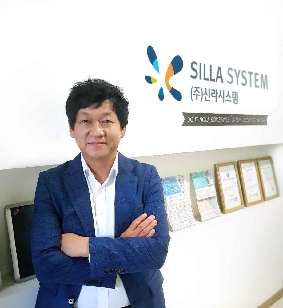 박창병 대경ICT협동조합이사장(신라시스템 대표)