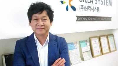 """박창병 대경ICT협동조합 이사장 """"청년인재 모이는 ICT집적단지 만들겠다"""""""