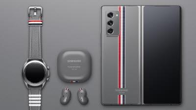 갤럭시Z 폴드2 톰브라운 에디션, 추첨 판매에 23만명 응모
