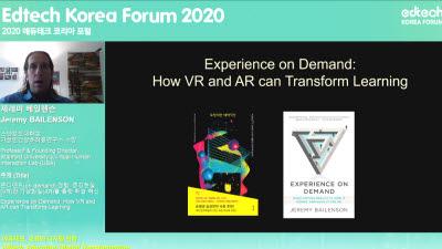 """[에듀테크코리아]베일렌슨 스탠포드대 연구소장 """"VR로 타인에 대한 이해도 높일 수 있어"""""""