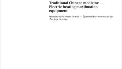 한국한의학연구원, 전기식 온구기 ISO 국제표준 제정