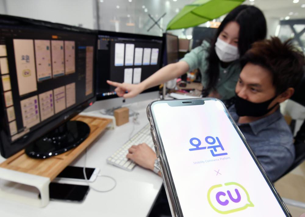 세계 첫 편의점 드라이브스루가 한국에서 상용화된다. CU를 운영하는 BGF리테일은 편의점 내 각종 물품을 언택트 기반 드라이브스루로 구매하고 픽업하는 서비스를 오는 11월 시행하며, 결재플랫폼은 모빌리티 커머스 플랫폼 개발사 오윈에서 맡는다. 9일 서울 용산구 오윈에서 개발자들이 애플리케이션 등 결재플랫폼 개발을 하고 있다. 이동근기자 foto@etnews.com