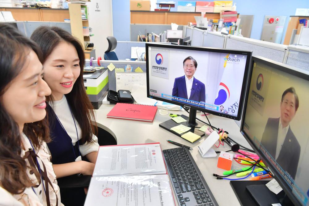 서울 강남구 타임교육 직원들이 2020 에듀테크코리아 에서 성윤모 산업부 장관의 인사말을 듣고 있다. 박지호기자 jihopress@etnews.com