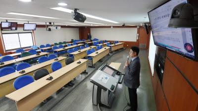 대학 원격수업 20% 규제 폐지...온라인 석사 과정도 가능해져