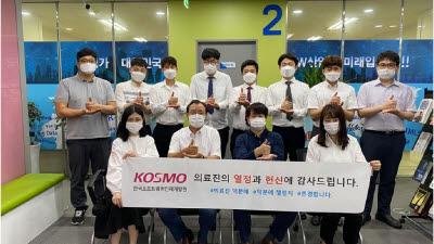 #덕분에 챌린지…SW교육 선두주자 정철영대표의 따뜻한 화답