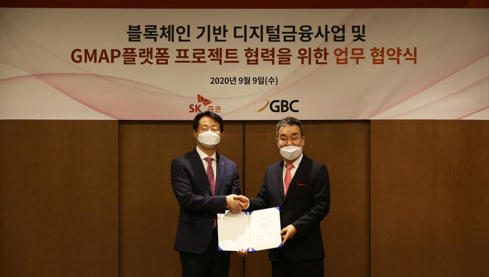 지난 9일 여의도 SK증권 본사에서 김신 SK 증권 대표(왼쪽)와 이종성 지비시코리아 대표가 M&A플래폼에 관한 MOU를 체결했다.