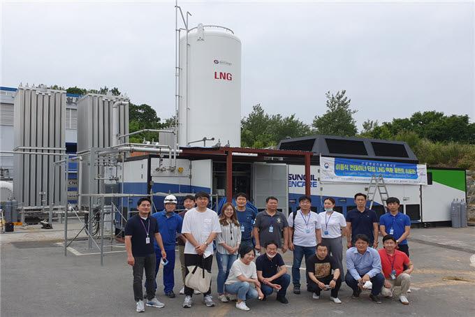강원도 영월 한국가스안전공사 에너지안전실증연구센터에 설치된 이동식 컨테이너 타입 LNG 액화 플랜트 시운전 시설과 기술 개발 관계자.
