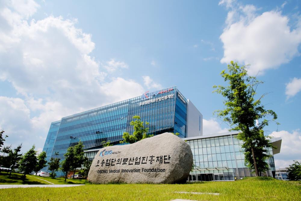오송첨단의료산업진흥재단-일리아스바이오로직스, 엑소좀 기반 치료제 상용화 협력