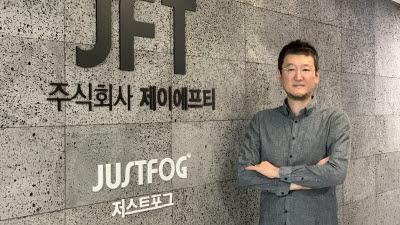 """이희승 JFT 대표 """"한국 전자담배 기술력 증명"""""""