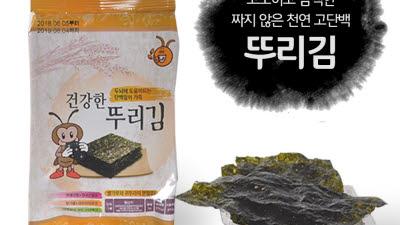 ['2020'중소기업우수제품]티알엔 '뚜리김'