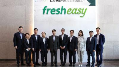 이동걸 산업은행 회장, 두 번째 임기 시작