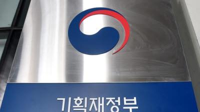 """정부, """"코로나19 재확산으로 실물경제 불확실성 커졌다"""""""