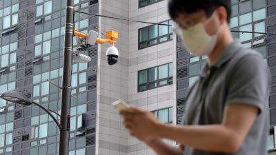 서울시 자가망 공공와이파이 구축 실무협의체 이달 열려