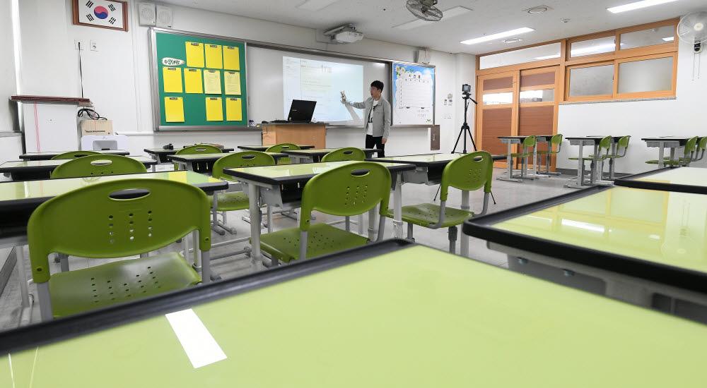 서울 시내 고등학교의 원격수업 모습 <전자신문DB>