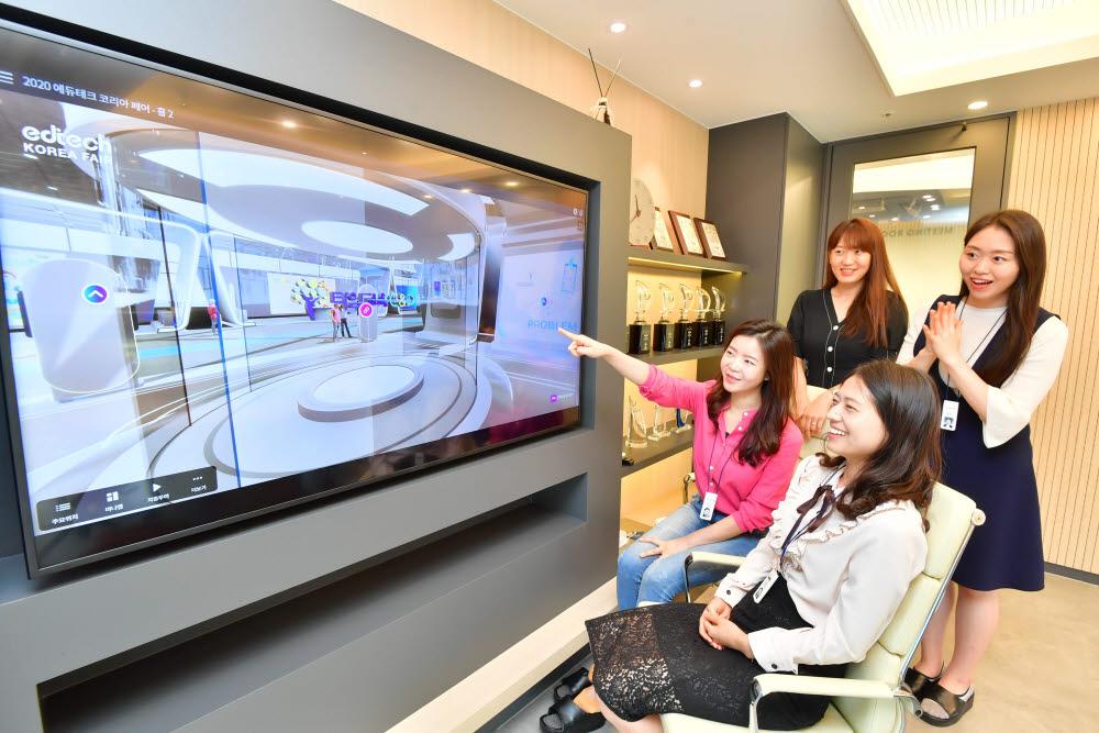 에듀테크코리아 2020 에듀테크코리아 2020이 온라인 생중계로 9일 진행됐다. 서울 강남구 타임교육 직원들이 가상 전시관들을 보고 있다. 박지호기자 jihopress@etnews.com