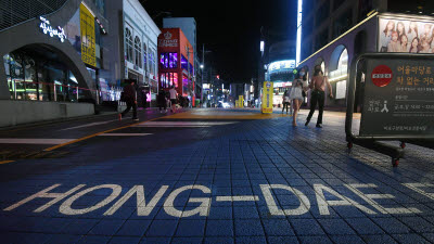 정부, 사회적 거리두기 2주간 2단계로 조정