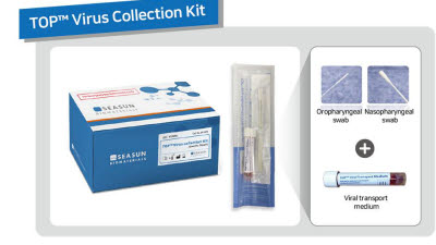 시선바이오, 탑바이러스컬렉션키트 미국 FDA 긴급사용승인 획득