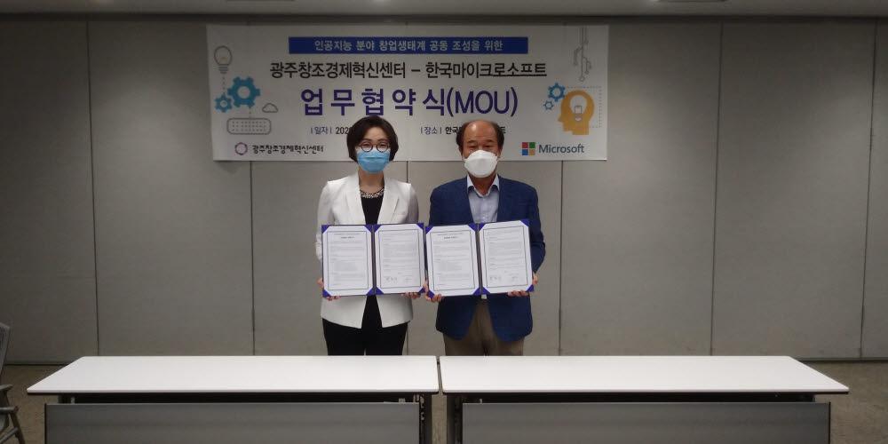 박일서 광주창조경제혁신센터장(오른쪽)이 김현정 한국MS 공공사업본부장과 광주지역 인공지능(AI) 분야 창업 생태계 조성을 위한 업무협약을 체결하고 있다.