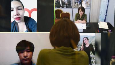 IT엑스포 부산 2020 온택트 해외바이어 상담회