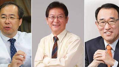 KAIST 교수협, 17대 총장후보자 3명 선출...김정호·이혁모·임용택 교수